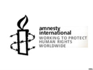 Amnesty International: Гэта трывожны знак помсты