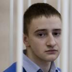Ільля Васілевіч