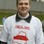 Антон Койпіш