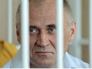 Администрация могилевской тюрьмы считает законным уничтожение писем