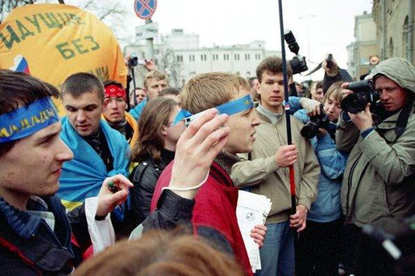 Чарнобыльскі шлях 2005