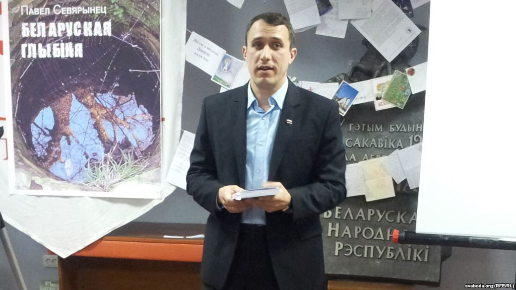 Pavel Seviarynets presents book written in prison