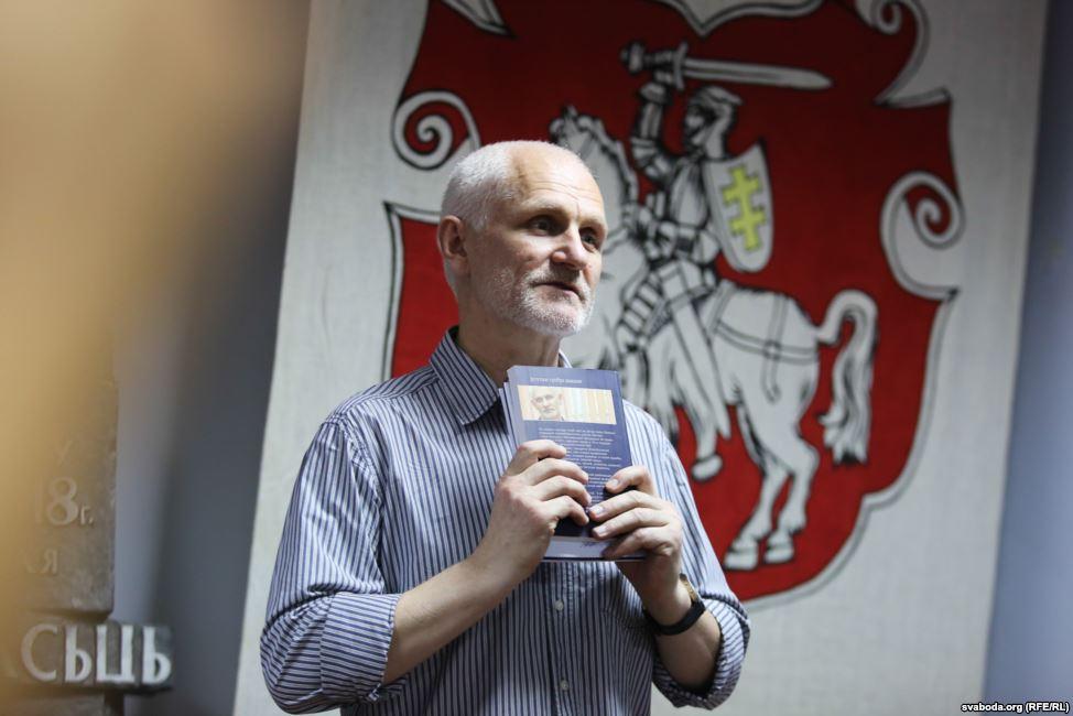 Ales Bialiatski: Belarusian prison as a model of the Belarusian State