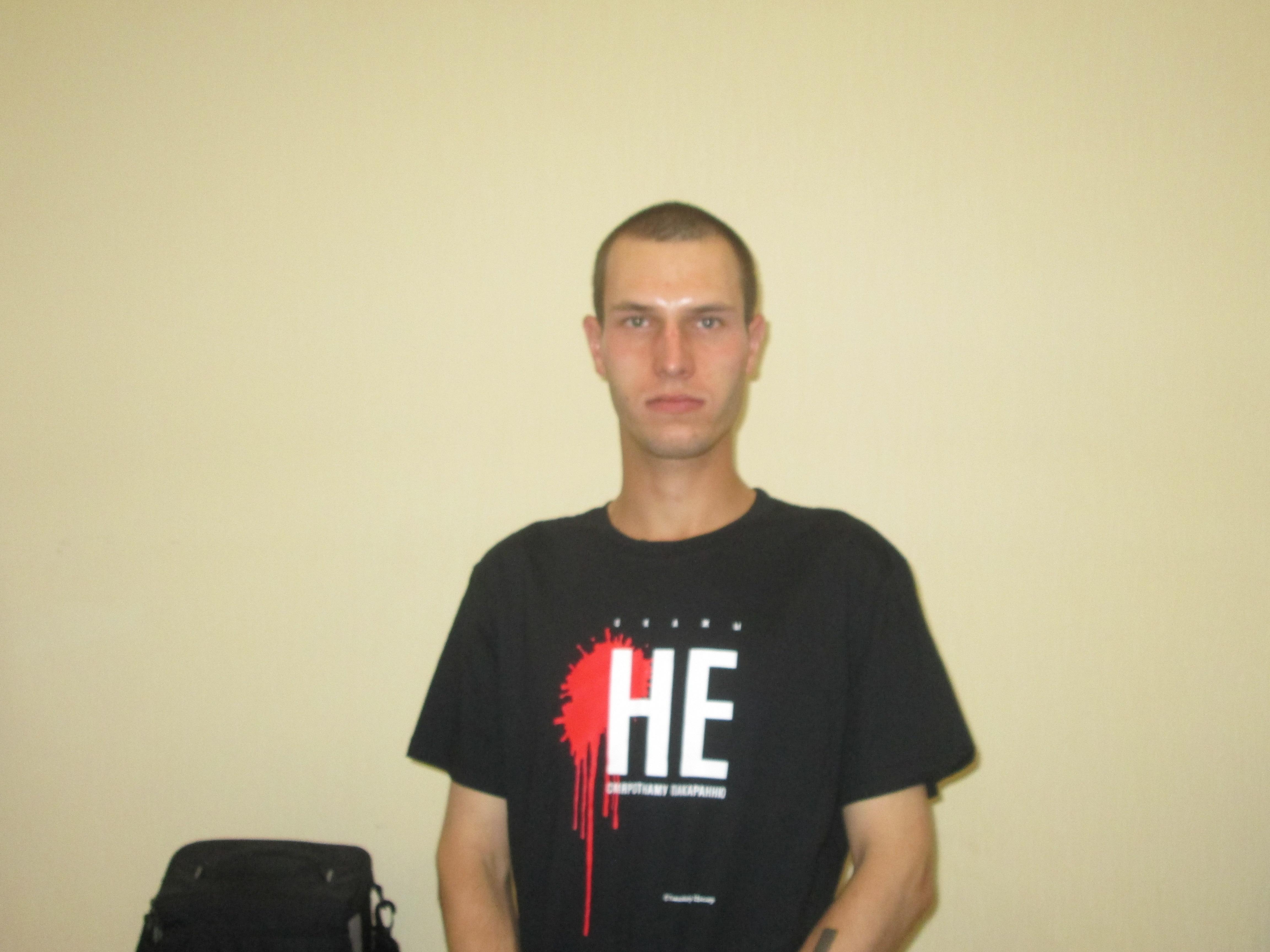 Яўген Васьковіч: Як бы хто ні лічыў, тое, што я зрабіў, не з'яўляецца гвалтам
