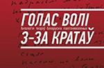 20140115_golas_voli_t